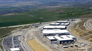 NSA en Utah