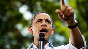 Barack Obama en Minnesota
