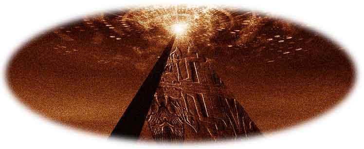 Pirámide Secreta