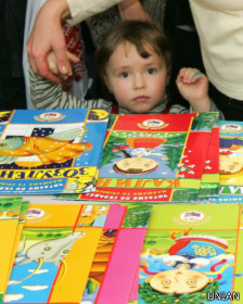 Libros para niños dd4d315a3f4